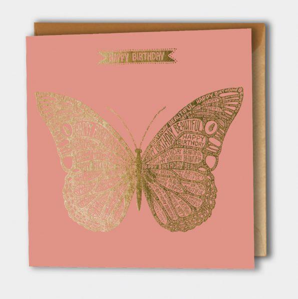 WPS2 001 butterfly
